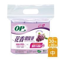 【OP】花香環保袋x30包(薰衣草中)