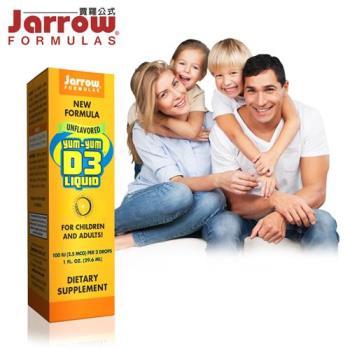 【美國Jarrow賈羅公式】YUM-YUM非活性維生素D3滴液(29.6ml/瓶)
