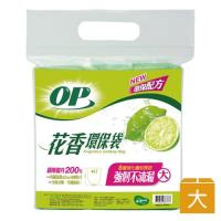 【OP】花香環保袋(檸檬大)