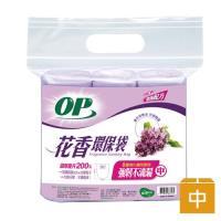 【OP】花香環保袋(薰衣草中)