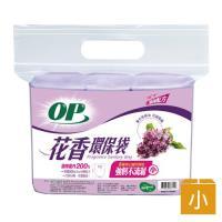 【OP】花香環保袋(薰衣草小)
