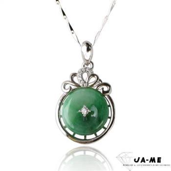 【JA-ME】天然A貨翡翠財源滾滾玉墬(隨機出貨)