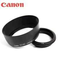 正品Canon佳能ES-62遮光罩(2件式可反扣Canon原廠遮光罩)