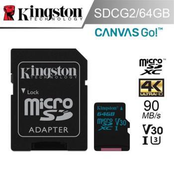 Kingston 金士頓 Canvas Go! 64GB V30 U3 microSDXC 記憶卡 ( 90MB/s , SDCG2/64GB)