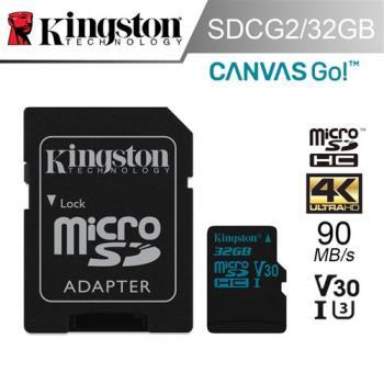 Kingston 金士頓 Canvas Go! 32GB V30 U3 microSDHC 記憶卡 ( 90MB/s , SDCG2/32GB)