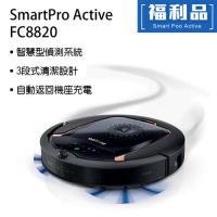 ~ 品~飛利浦 PHILIPS SmartPro Active 掃地機器人 FC8820