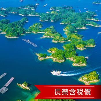 暑假-九州豪斯登堡光之王國99島遊船湯布院溫泉5日(含稅)旅遊