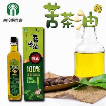 南投縣農會 苦茶油-500ml-瓶 (1瓶組)