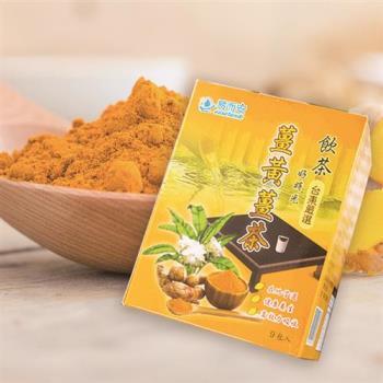 [易而安] 台東小農天然養生秋薑黃薑茶