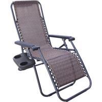 無段式舒適休閒躺椅/涼椅(附置杯架)