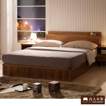 【日本直人木業】集層木6尺雙人加大(床頭加床底加獨立筒床墊三件組)~便利收納功能~