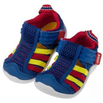 《布布童鞋》日本IFME藍色寶寶機能水涼鞋(13~14.5公分)P8B436B