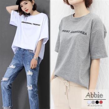 Abbie 韓版寬鬆簡約字母短袖上衣