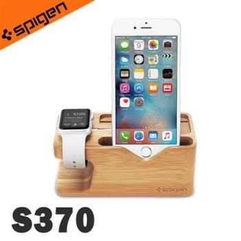 韓國Spigen S370 iPhone+Apple Watch環保木質手機支架