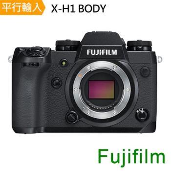FUJIFILM X-H1 單機身*(中文平輸)-送強力大吹球清潔組+高透光保護貼