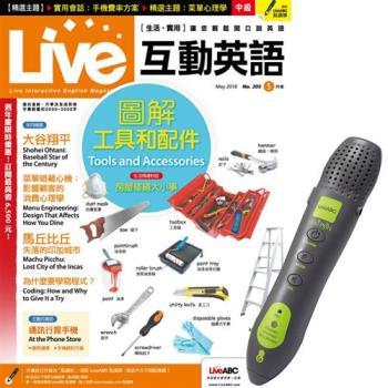 Live互動英語朗讀CD版(1年12期)贈 LivePen智慧點讀筆