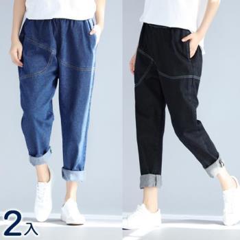 SCL 兩件組 牛仔鬆緊腰單邊口袋老爺褲 1+1