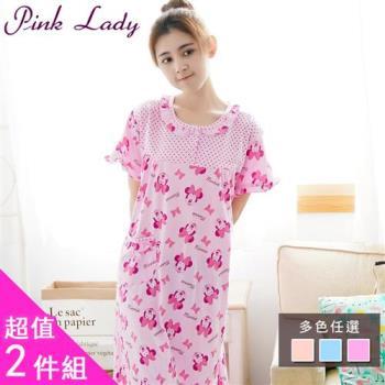 PINK LADY 迪士尼蝴蝶結米妮居家短袖睡裙 2件組 (2118)