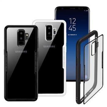 Xmart for Samsung Galaxy S9+ 晶瑩王者鋼化玻璃手機殼