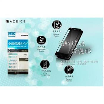 for ACEICE   Nokia 7 plus ( 6 吋 )   滿版玻璃保護貼