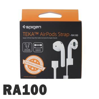 韓國Spigen RA100 Airpods專用防丟式運動耳機掛繩