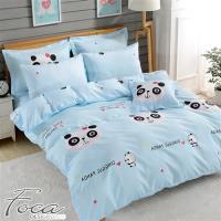 FOCA   貓熊樂園  頂級活性印染100%雪絨棉  雙人薄被套 6x7尺