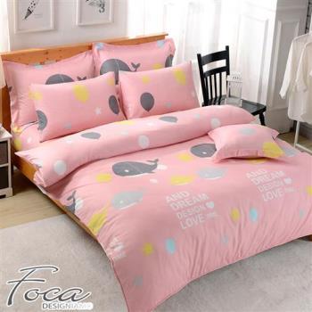 FOCA 漁趣雪絨棉雙人薄床包枕套三件組