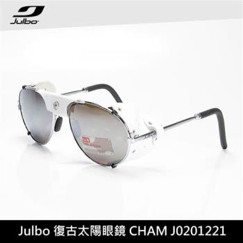 Julbo 復古太陽眼鏡 CHAM J0201221 / 城市綠洲