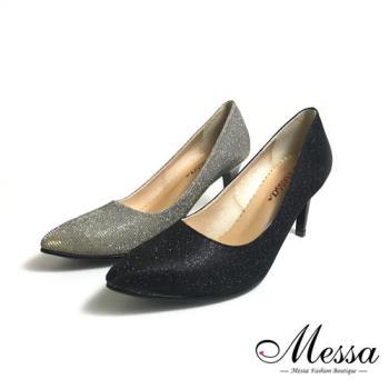 【Messa米莎專櫃女鞋】MIT奢華閃耀內真皮尖頭細跟高跟鞋-二色