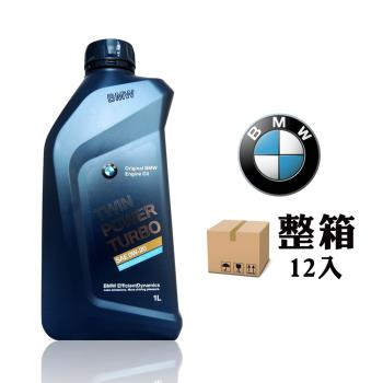 BMW正廠機油 Twinpower Turbo LL-14 FE+ 0W20 全合成節能汽油引擎機油(整箱12入)
