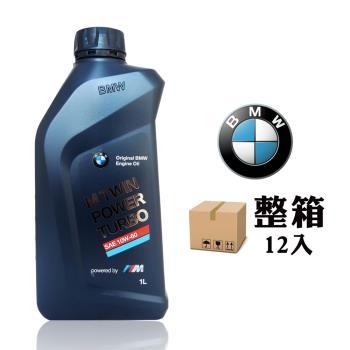 BMW正廠機油 M Twinpower Turbo 10W60 全合成賽車級汽油引擎機油(整箱12入)