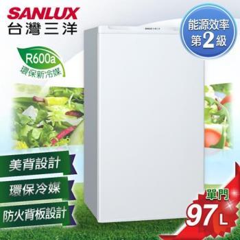 SANLUX台灣三洋 97L單門定頻小冰箱-珍珠白 SR-B97A5