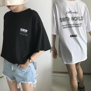 韓國KW  男友風字母印花寬鬆上衣