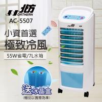 德國Northern北方 移動式冷卻器/水冷扇 AC-5507