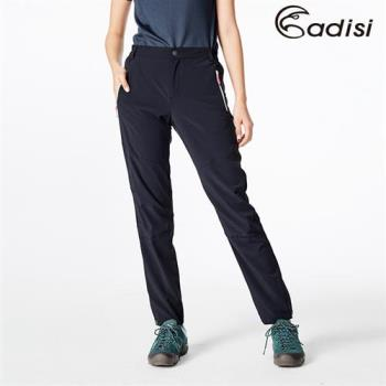 ADISI 女Cordura彈性格紋輕薄機能長褲AP1811015 (S~2XL)