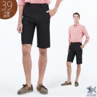 NST Jeans 黑色巴比倫 彈性x冰涼纖維 斜口袋休閒短褲(中腰)