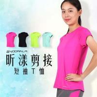 HODARLA 女昕漾剪接短袖T恤-路跑 慢跑 健身 短袖上衣 台灣製