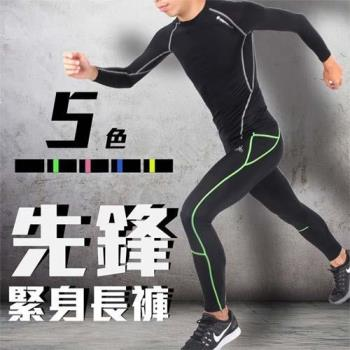 HODARLA 先鋒男緊身長褲-緊身褲 台灣製 慢跑 路跑