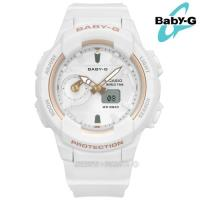 Baby-G CASIO / BGA-230SA-7A / 卡西歐 耐衝擊構造 世界時間 計時 防水100M 電子指針 橡膠手錶 白色 42mm