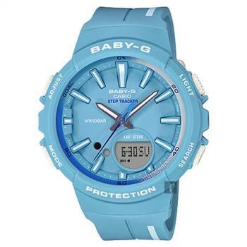 CASIO 卡西歐 Baby-G 慢跑計步粉彩手錶-藍 BGS-100RT-2ADR
