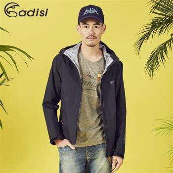 ADISI 男輕薄3L防水透氣連帽外套  / 城市綠洲