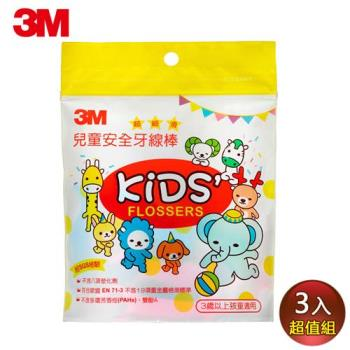 3M 兒童牙線棒散裝包(三入組)