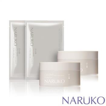 NARUKO 牛爾 白玉蘭鑽采超緊緻晚安凍膜EX 2入+緊緻美白彈力面膜 20入