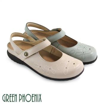 GREEN PHOENIX 手縫花朵鏤空魔鬼氈全真皮前包平底鞋U31-27251