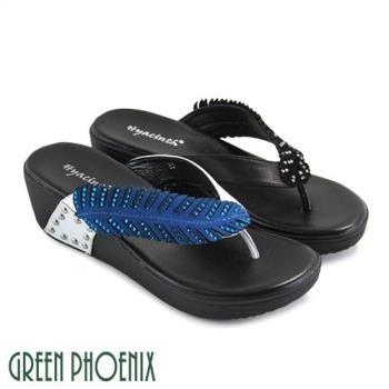 GREEN PHOENIX 壓克力水鑽葉子全真皮楔型輕量夾腳拖鞋U29-22231