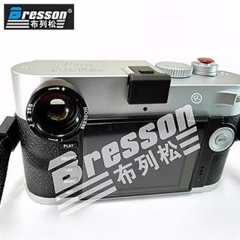 Bresson第3.1代1.1-1.5倍可調式觀景窗放大器(J款,適Leica徠卡)