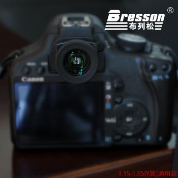 Bresson第3.1代1.15-1.65X倍率可調式觀景窗放大器 Y款