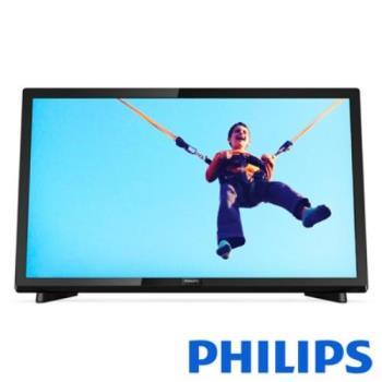 PHILIPS飛利浦22吋液晶顯示器22PFH5403