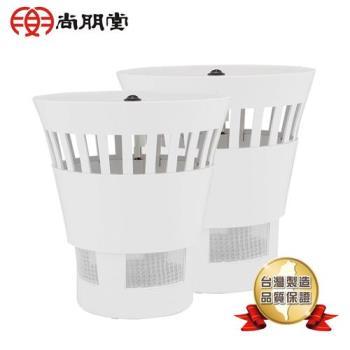尚朋堂 LED吸入式補蚊燈SET-2033(2入組)