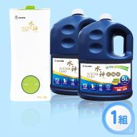 旺旺集團  水神守護健康組 ( 霧化器WG-16 +抗菌液5Lx2 )